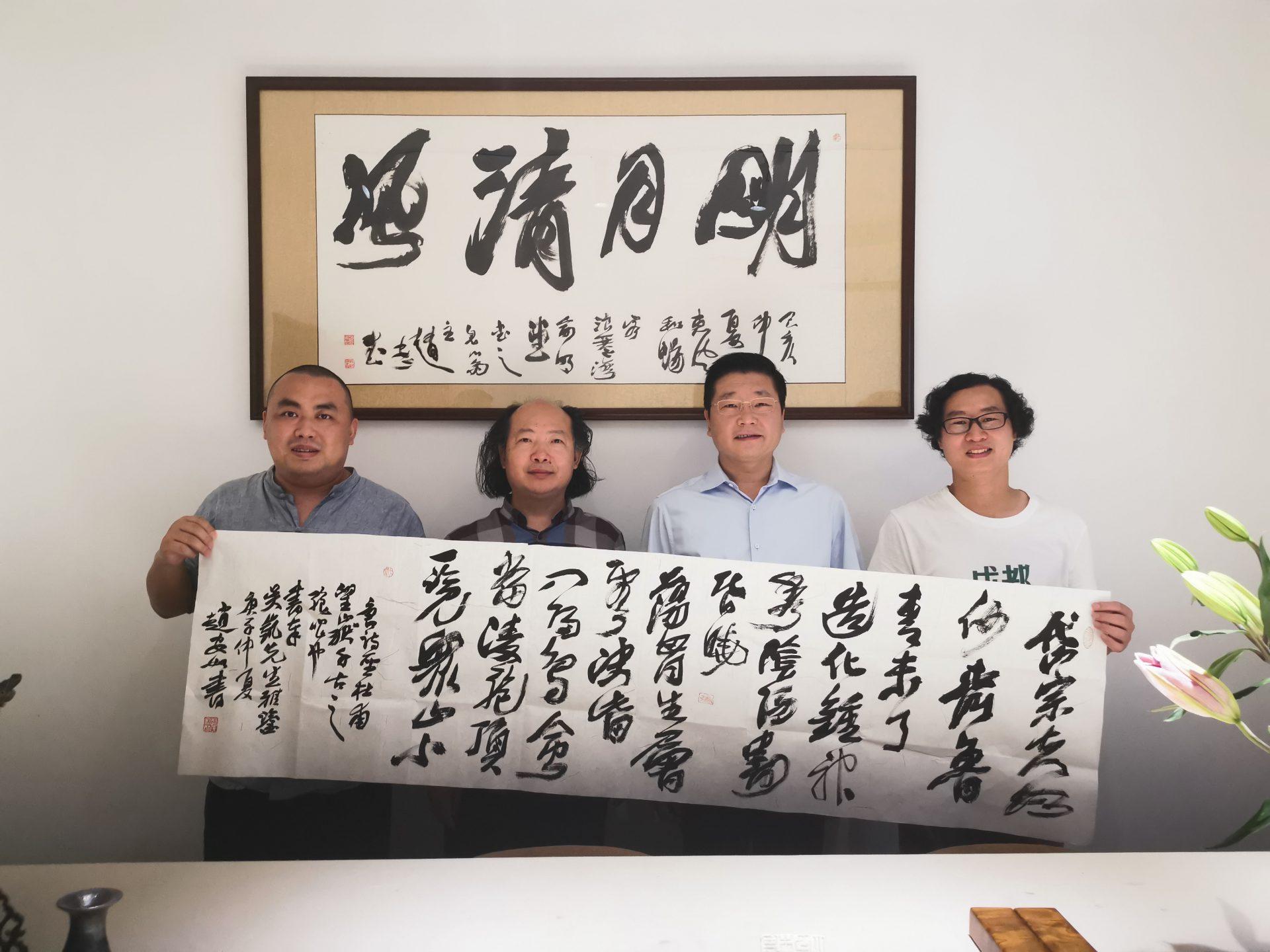 吴凯同志到蜀都书画院和成都市书协文创基地调研指导工作