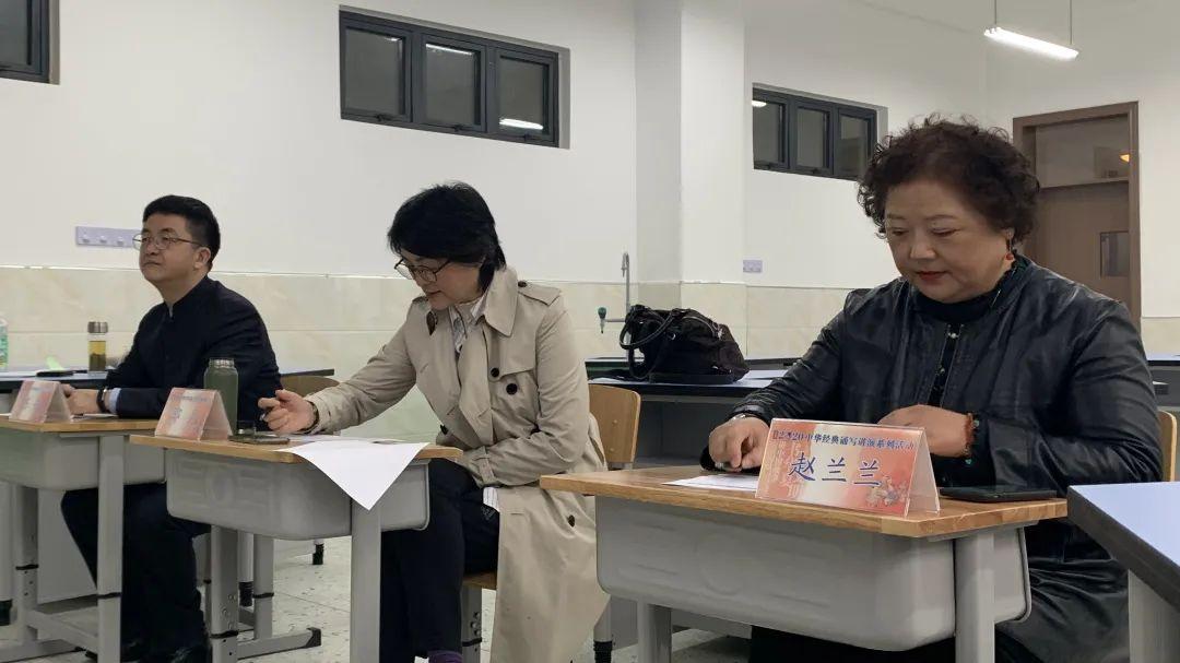 成都市2020中华经典诵写讲演系列活动   作品评审工作落下帷幕